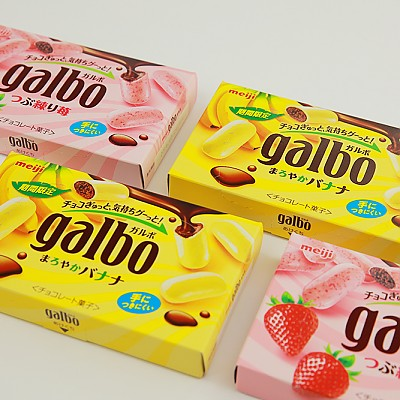 메이지 가르보 초콜렛 - 딸기/바나나맛